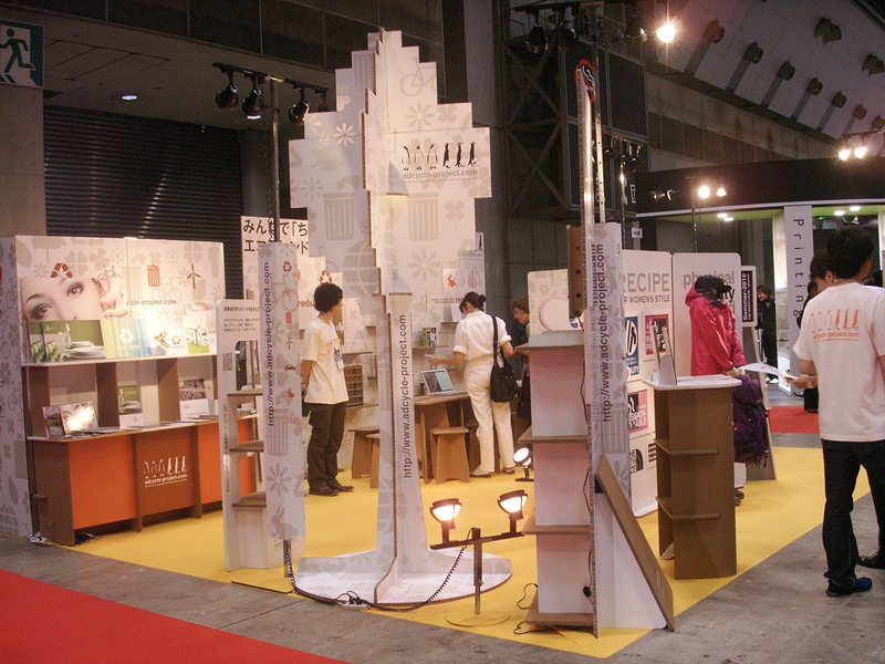 Green Expo Stand 6